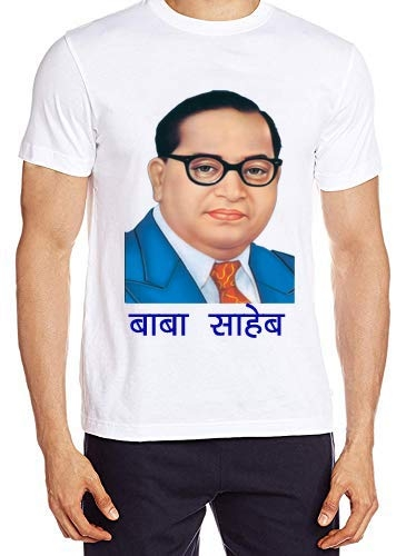 Globel Combo Pack (2 T-Shirt) Printed Bhagat Singh or Baba Saheb Bhim Roy ambedkar Poly Cotton Sports Round Neck t-Shirt/Men's Poly Cotton T-Shirt/t-Shirt which is Unique from Others (Small) White